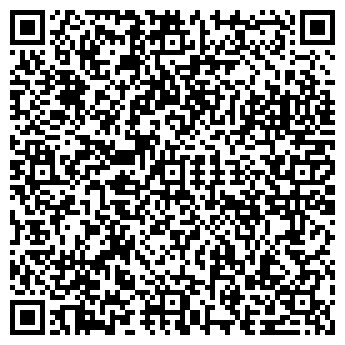 QR-код с контактной информацией организации КОПИ СЕРВИС ТОО