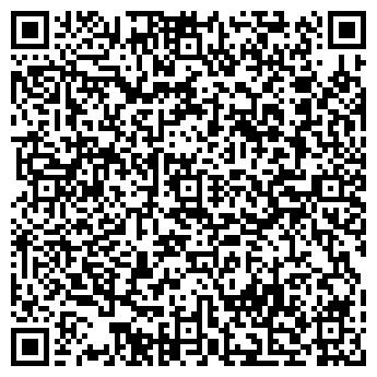 QR-код с контактной информацией организации КАКТУС МАГАЗИН №61