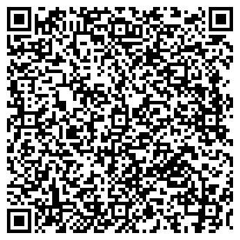 QR-код с контактной информацией организации ЛИДИЯ-И МАГАЗИН
