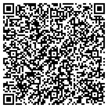 QR-код с контактной информацией организации ЛИМАН ПРОДУКТОВЫЙ МАГАЗИН