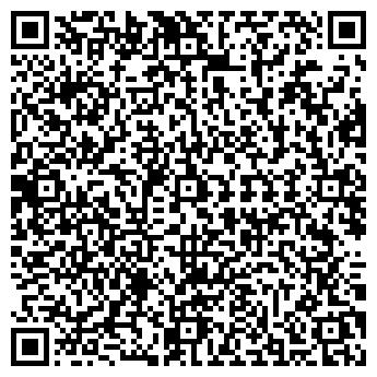 QR-код с контактной информацией организации А-ТРЕВЕЛ