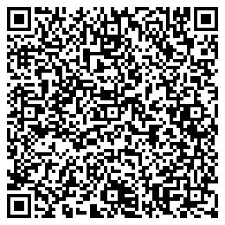 QR-код с контактной информацией организации ЗАО УРАЛСНАБ