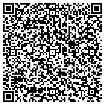 QR-код с контактной информацией организации ХМЕЛЬНИЦКОГО МАГАЗИН