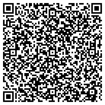 QR-код с контактной информацией организации ЭЛЕГИЯ МАГАЗИН ООО
