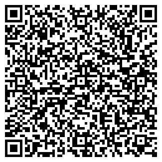 QR-код с контактной информацией организации ЮРПА ПРОДУКТОВЫЙ МАГАЗИН