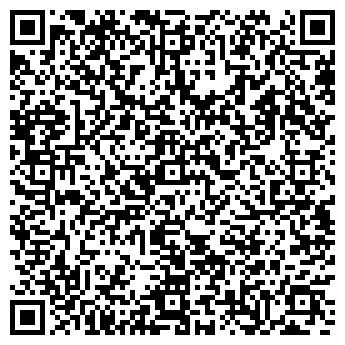 QR-код с контактной информацией организации ЯРОСЛАВНА, МАГАЗИН, ООО