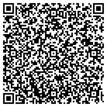 QR-код с контактной информацией организации ЛИДЕР МИНИМАРКЕТ