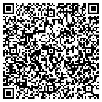 QR-код с контактной информацией организации КРОАСАН ТОО