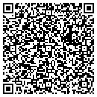 QR-код с контактной информацией организации БЕЛЫЙ МАГАЗИН