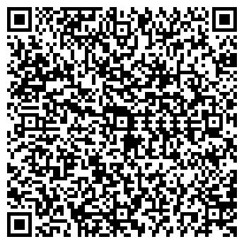 QR-код с контактной информацией организации ВАСИЛЕК МАГАЗИН