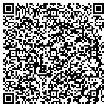 QR-код с контактной информацией организации ВЕРЕЩАГИНА Е.А.