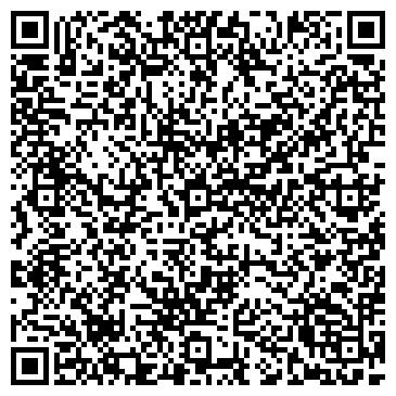 QR-код с контактной информацией организации ВИЛЕН ПРОДУКТОВЫЙ МАГАЗИН