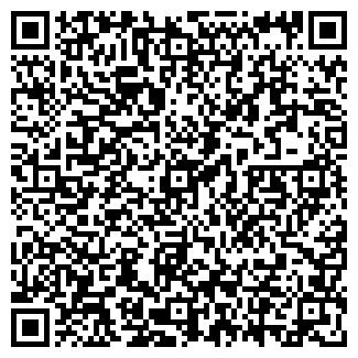 QR-код с контактной информацией организации ВИТАМИН-И ООО