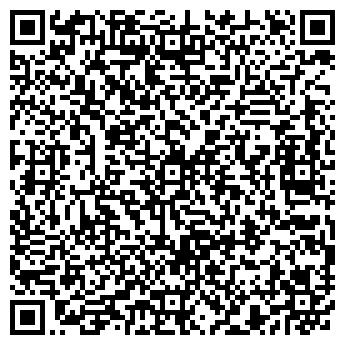 QR-код с контактной информацией организации ВКУСНОВ МАГАЗИН