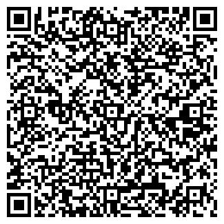 QR-код с контактной информацией организации ВОЕНТОРГ МАГАЗИН