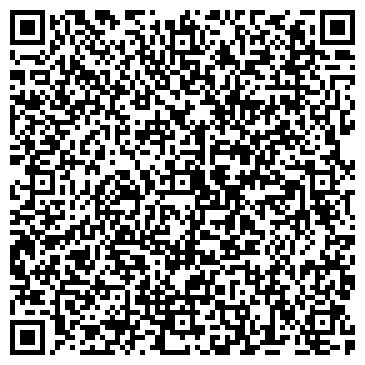 QR-код с контактной информацией организации ДЛЯ ВАС ПРОДУКТОВЫЙ МАГАЗИН