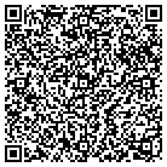 QR-код с контактной информацией организации ДУЭТ ПРОДУКТОВЫЙ МАГАЗИН