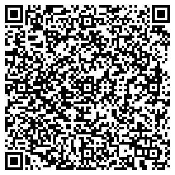 QR-код с контактной информацией организации КУРЫЛЫС АЗС ТОО