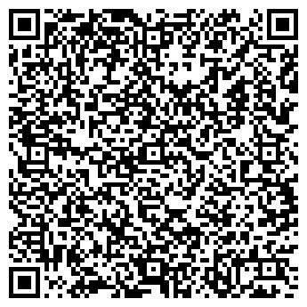 QR-код с контактной информацией организации КАЛИНА МАГАЗИН ООО