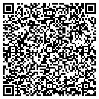 QR-код с контактной информацией организации КАРИННА