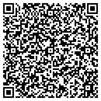 QR-код с контактной информацией организации КМС ТК