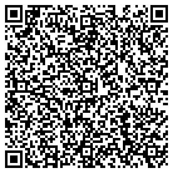 QR-код с контактной информацией организации КУЙБЫШЕВСКИЙ МАГАЗИН