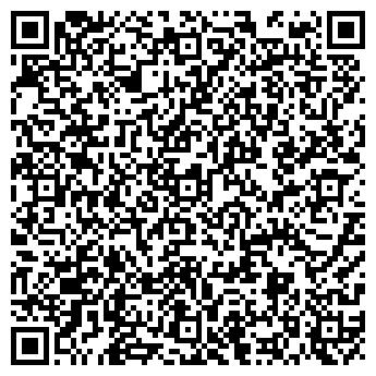 QR-код с контактной информацией организации КУРЫЛЫС ТОРГОВЫЙ ДОМ