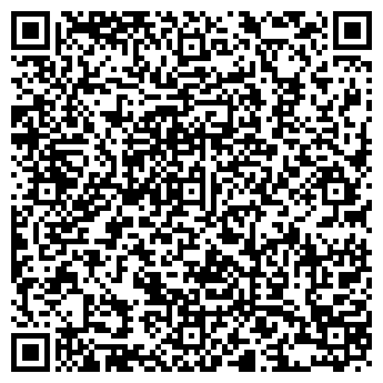 QR-код с контактной информацией организации ЛАЗУРИТ ГАСТРОНОМ ООО
