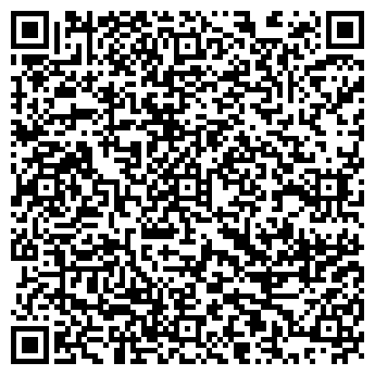 QR-код с контактной информацией организации ЛЕГЕНДА МАГАЗИН ООО