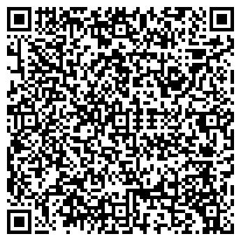 QR-код с контактной информацией организации МАГАЗИН №39/55 ООО