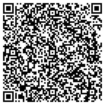 QR-код с контактной информацией организации МАГАЗИН №51 ООО