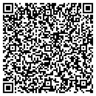 QR-код с контактной информацией организации ЛЕГИОН ТОО
