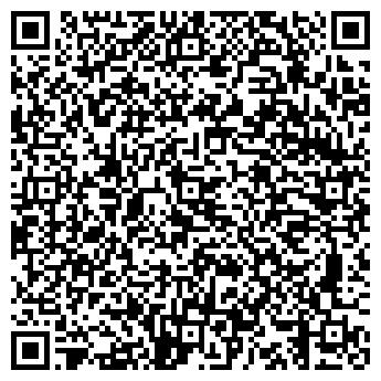 QR-код с контактной информацией организации МАГАЗИН, ООО 'ВЕТЕРАН'