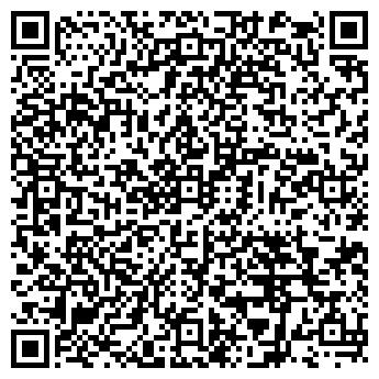 QR-код с контактной информацией организации МАГАЗИН, ООО 'КЕДР'