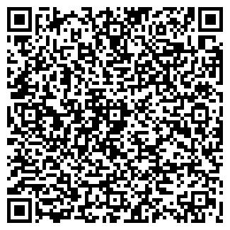 QR-код с контактной информацией организации ООО МАГИКА