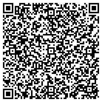QR-код с контактной информацией организации МАГИЯ МАГАЗИН