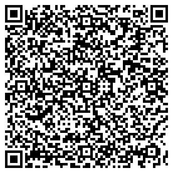 QR-код с контактной информацией организации НЕБЕСНЫЙ МАГАЗИН