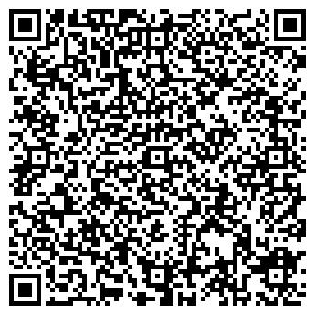 QR-код с контактной информацией организации ОНА, ОН МАГАЗИН
