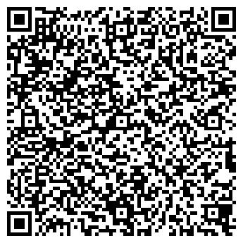 QR-код с контактной информацией организации ОСОБЫЙ МАГАЗИН