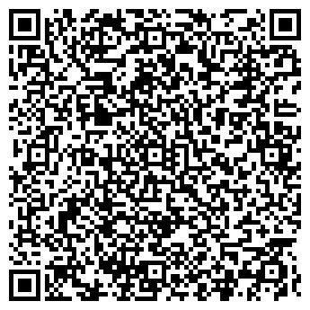 QR-код с контактной информацией организации ПРИСТАНЬ МАГАЗИН