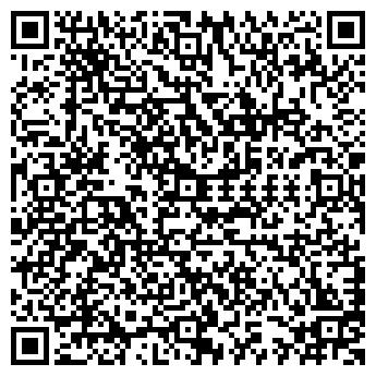QR-код с контактной информацией организации РОСИНКА МАГАЗИН
