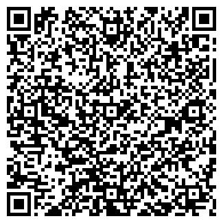 QR-код с контактной информацией организации СЕВЕРОК