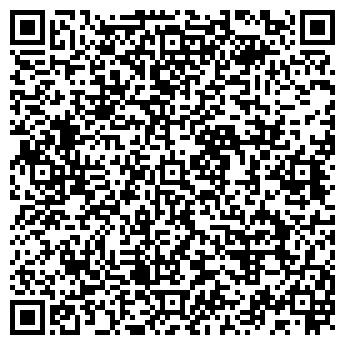 QR-код с контактной информацией организации СПУТНИК МАГАЗИН ООО
