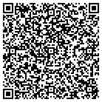 QR-код с контактной информацией организации У ЯНЫ МАГАЗИН