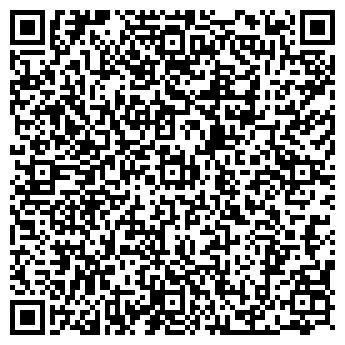 QR-код с контактной информацией организации УСПЕХ МАГАЗИН ПРОДУКТЫ