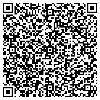 QR-код с контактной информацией организации ЭЛЬФ МАГАЗИН