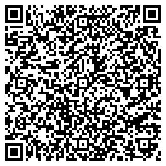 QR-код с контактной информацией организации ЮЖНОЕ ОАО