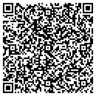 QR-код с контактной информацией организации ХЛЕБ МАГАЗИН