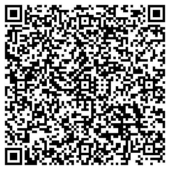 QR-код с контактной информацией организации ХЛЕБНЫЙ МАГАЗИН №18