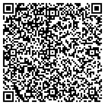 QR-код с контактной информацией организации ВОСТОК КУЛИНАРИЯ